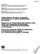 Guía de Las Naciones Unidas de Organismos E Instituciones Que Se Ocupan de la Administración Pública Y Finanzas