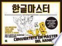 Hangeul Master (en Español)