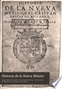 Historia de la Nueva México