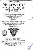 Historia de los dos leales amantes Theagenes y Chariclea