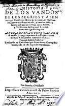 Historia de los Vandos, de los Zegries y Abencerrages cavalleros Moros de Granada, de las civiles guerras que huno en ella ...