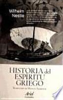 Historia del espítritu griego
