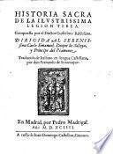 Historia sacra de la ... legion Tebea traduzida de italiano en lengua castellana por Fernando de Sotomayor