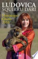 Horoscopo chino 2016/ Chinese Horoscope 2016
