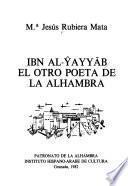 Ibn al-Ŷayyāb, el otro poeta de la Alhambra