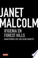 Ifigenia en Forest Hills