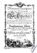 Itinerario descriptivo de las províncias de España