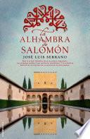 La Alhambra de Salomón