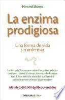 La enzima prodigiosa / The Enzyme Factor