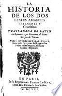 La Historia de los dos leales Amantes Theagenes y Chariclea