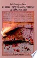La revolución islámica-clerical de Irán, 1978-1989