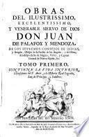 La Vida Interior, ò Confesiones del V. Autor, y la Historia Real Sagrada, Luz de Principes, y Subditos