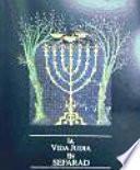 La vida judía en Sefarad