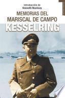 Las Memorias del Mariscal de Campo Kesselring