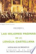 LAS MIL MEJORES PAGINAS DE LA LENGUA CASTELLANA