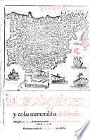 Libro de grandezas y cosas memorables de Espana