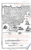 Libro de grandezas y cosas memorables de España [Pedro de Medina]