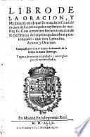 Libro de la oracion y meditacion en el qual se trata de la consideration de los principales mysterios de nuestra fe (etc.)