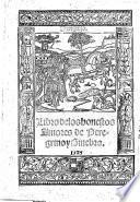 Libro de los honestos Amores de Peregrino y Ginebra