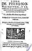 Libro de phisonomia natural, y varios secretos de naturaleza; va anadida esta ultima impression