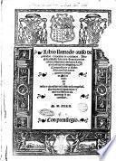 Libro llamado auiso de priuados y doctrina de cortesanos. ... Compuesto por el illustre señor don Antonio de gueuara ..