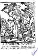 Libro primero de Morgante y Roldan y Reynaldos donde se cuentan sus maravillosos hechos en armas