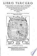 Libro tercero y segundo volumen de la primera parte de la descripcion general de Affrica con todos los successos de guerra, y cosas memorables ... Por el veedor Luys del Marmol Carauaial ..