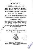 Los dos sagrados libros de los Macabeos