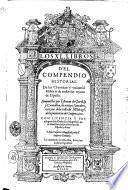 LOS XL LIBROS D'EL COMPENDIO HISTORIAL