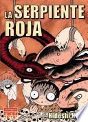 Manga Terror: la Serpiente Roja