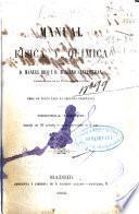 Manual de física y química