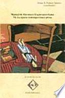 Manual de literatura hispanoamericana