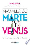 Más allá de Marte y Venus