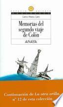 Memorias del segundo viaje de Colón