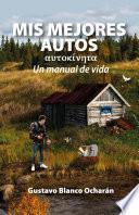 Mis mejores autos: Un manual de vida