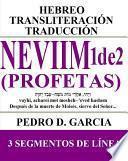 Neviim (Profetas) 1 de 2: Hebreo Transliteración Traducción