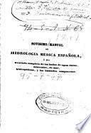 Novísimo manual de hidrologia médica española
