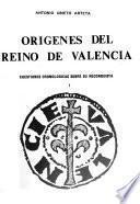 Orígenes del reino de Valencia