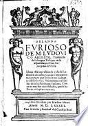 Orlando Furioso ... Traducido en romance Castellano, por Geronimo de Vrrea; enmendado, etc