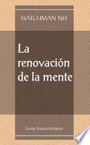 Renovacion de la Mente