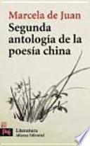 Segunda antología de la poesía china