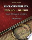 Sintaxis Bíblica Español-Griego