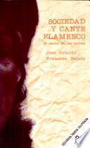 Sociedad y cante flamenco
