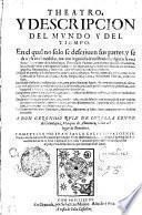 THEATRO, Y DESCRIPCION DEL MVNDO Y DEL TIEMPO
