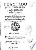 Tractado del conseio y de los consejeros de los Principes