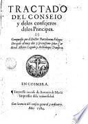 Tractado del conseio y delos [sic] consejeros delos [sic] principes