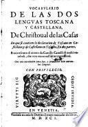 Vocabulario de las dos lenguas toscana y castellana ... en dos partes, et accresciuto di nuovo da Camillo Camilli