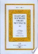Vocabulario de refranes y frases proverbiales (1627)